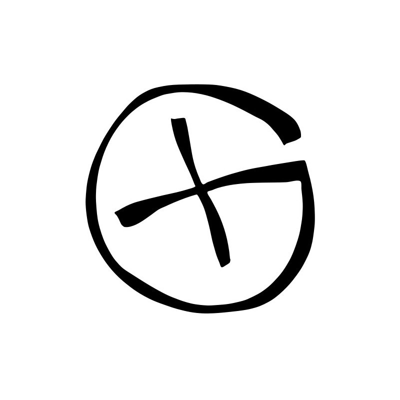 Samolepka - G (vnitřní)