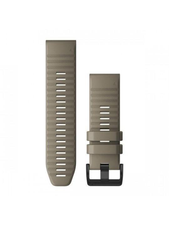 Řemínek pro fenix6X - QuickFit 26, silikon., béžový, černá přezka