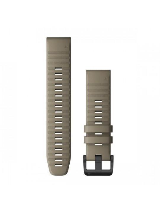 Řemínek pro fenix6 - QuickFit 22, silikon., béžový, černá přezka